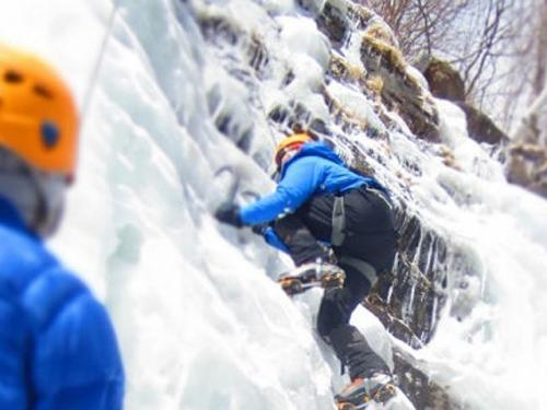 Eastern Mountain Sports Acquired By Philadelphia-Based Venture Firm