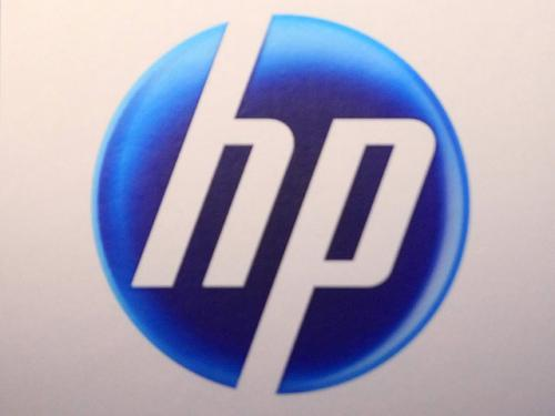 Hewlett-Packard Prepares To Announce Layoffs